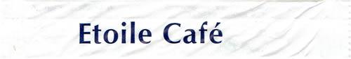 Etoile Café - Stick