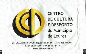 Centro de Cultura e Desporto do Município de Loures 2017